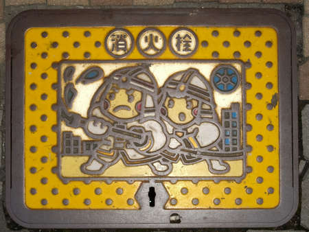 Japanese Sewer Grate depecting firefighters in Tokyo, Japan