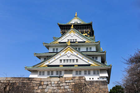 Osaka Castle - Osaka, Japan. One of Japan's most famous castles.