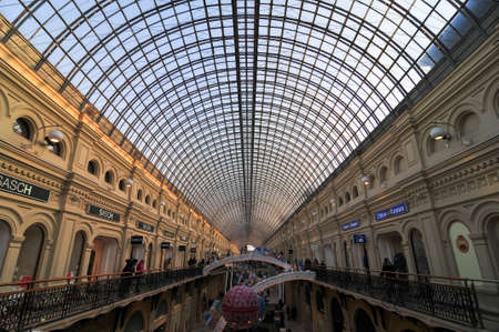 Moscow, Russia - January 3, 2010: Moscow GUM Department store interior, decorated for the holidays in Moscow, Russia.