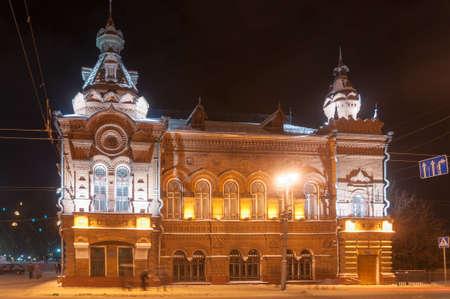 정부 건물 (두마) 블라디미르, 러시아에서 황금 반지.