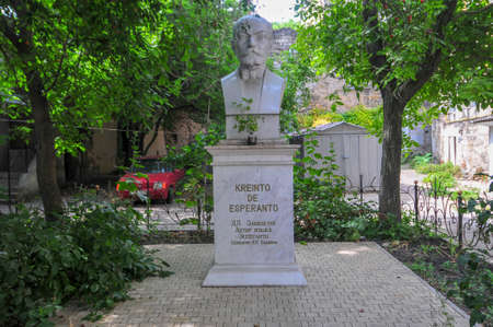 Monument to Professor Zamenhof the creator of Esperanto in Odessa, Ukraine. Stockfoto
