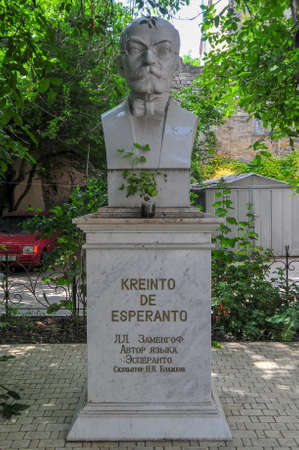 Monument to Professor Zamenhof the creator of Esperanto in Odessa, Ukraine. Banco de Imagens