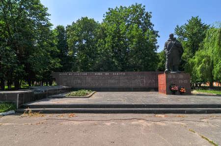 샤고로드, 우크라이나에서 제 2 차 세계 대전 기념관 스톡 콘텐츠
