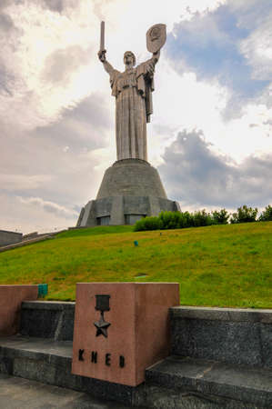 Motherland monument in Kiev, Ukraine. The stainless steel statue stands 62 m (203 ft) tall.