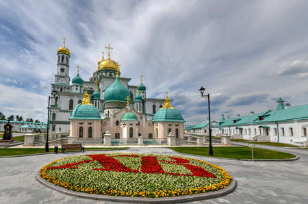 New Jerusalem Monastery in Istra, Russia. It  is a major monastery of the Russian Orthodox Church in Moscow Oblast, Russia.