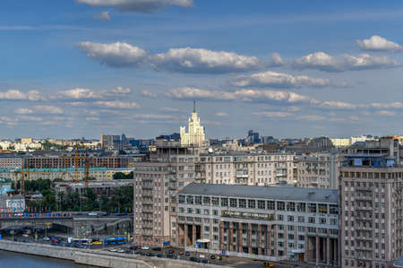 Panoramic view of the Moscow city center skyline in Russia. 免版税图像