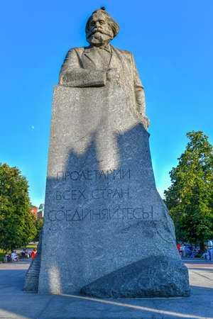 Moscow, Russia - June 23, 2018: Monument to Karl Marx in the Moscow city center, a popular landmark. Inscribed with the words,