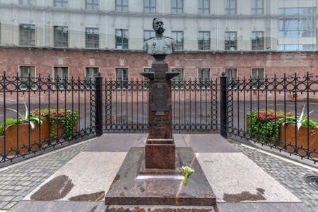 Bust Monument to Emperor Alexander II in Saint Petersburg, Russia Editorial