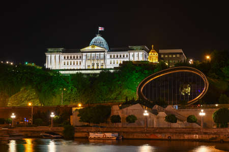 Presidential Palace in Tbilisi, Georgia at night. The Official residence of Georgian President in Tbilisi.