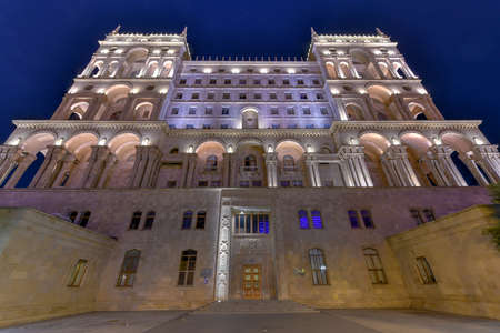 Government House and Council of Ministers of Azerbaijan, located on Freedom Square in Baku, Azerbaijan at night. Reklamní fotografie