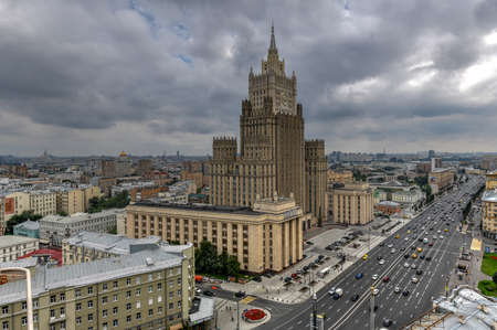 Main building of Ministry of Foreign Affairs of Russia in Moscow, Russia