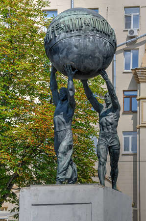 World Peace Statue in Moscow, Russia. The world
