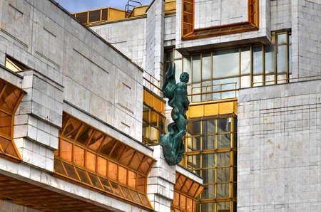 View of the bas-relief and the ground-based lobby of the Barrikadnaya metro station on the Tagansko-Krasnopresnenskaya line.