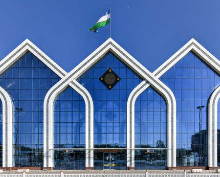 Uzbekistan, Tashkent - July 9, 2019: The Tashkent passenger railway station called Tashkent South.