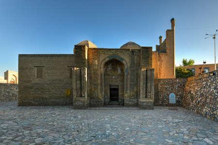 Magok-i-Attari Mosque historical mosque in Bukhara, Uzbekistan. It forms a part of the historical religious complex of Lyab-i Hauz. Stock fotó