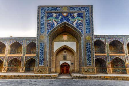 Nadir Divan-Begi Madrasah Mosque by Lyabi-Hauz in Bukhara, Uzbekistan. Stock fotó