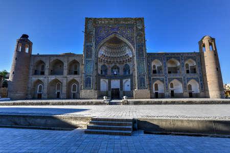 Madrasah of Abdulaziz Khan - Madrasah in Bukhara, named after the Ashtarkhanid ruler of Abdulaziz Khan. Stock fotó