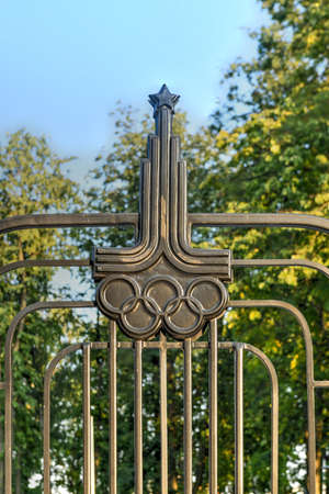 Minsk, Belarus - July 20, 2019: Olympic symbol outside the fence of Dinamo National Olympic Stadium. It is a multi-purpose stadium in Minsk, Belarus.