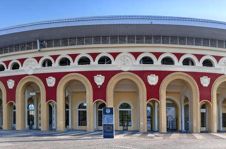Minsk, Belarus - July 20, 2019: Dinamo National Olympic Stadium. It is a multi-purpose stadium in Minsk, Belarus.