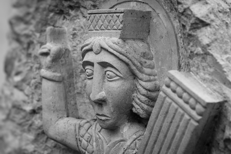 sainthood: David the Psalmist. Stone carving in the old Russian style Stock Photo