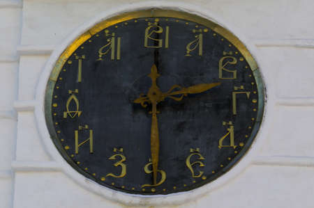 Suzdal Kremlin clock with letters instead of numbers.
