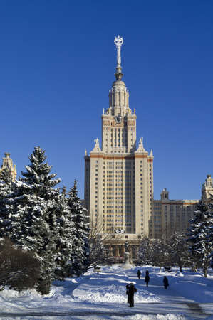 highriser: The main building of Moscow State University, sunny winter morning