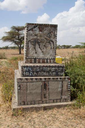 rift: OMO RIFT VALLEY, ETHIOPIA - NOVEMBER 28, 2011: Tradicional ethiopian tombs on November 24, 2014 in the Omo Rift Valley, Ethiopia, Africa Editorial