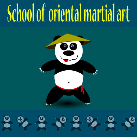 aikido: Amusing Kung fu Panda. Vector illustration, school of east martial arts Illustration