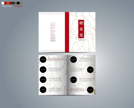 japanese cuisine: Brochure template for restaurant of Japanese cuisine