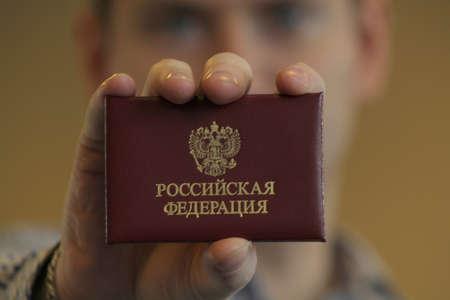 sirvientes: certificado de servicio de la Federaci�n Rusa