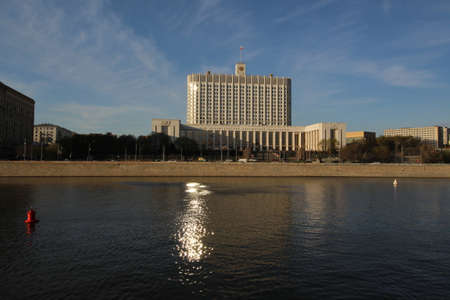 the federation: House Government of the Russian Federation