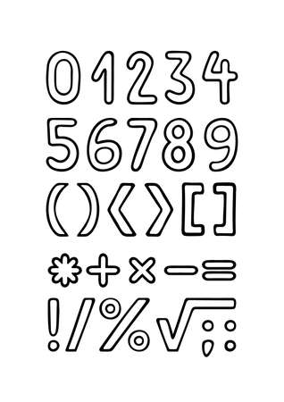 factorial: simple bold hand drawn gray border numbers and signs on white background mathematics education set
