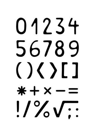 factorial: simple bold hand drawn gray numbers and signs on white background mathematics education set
