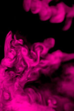 smoke photo in a ray of light Reklamní fotografie