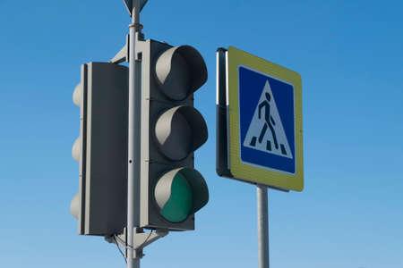 Traffic light and sign Reklamní fotografie