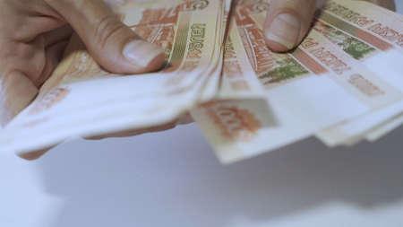 Rouble. Money. Bill 5000. Bill 2000. money. Counting money Stockfoto