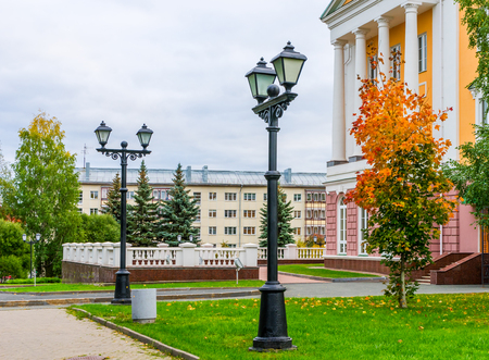 presidential: Near the Presidential Palace in Izhevsk, Russia Editorial