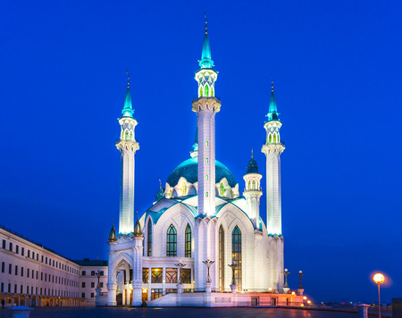 The Kul Sharif mosque in Kazan, Russia at sunset