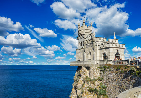 alupka: Castle Swallows Nest in Crimea in Russia against the background of the cloudy sky