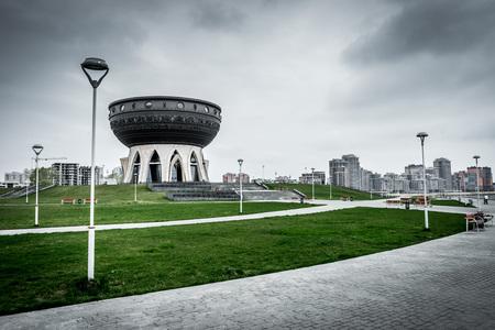 Wedding Palace Kazan in Kazan, Russia. With cross processed effect