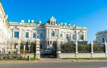British embassy in Moscow in the summer. Sophia embankment. Windows overlooking the Kremlin. Old mansion of the 19th century