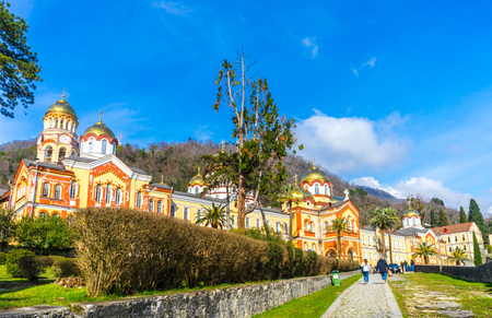 Beautiful view on New Athos monastery Stock Photo