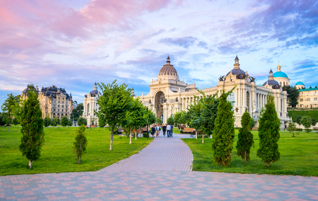 The Palace of Farmers and the Park of Farmers near the Kazan Kremlin at sunset. Russia Stock Photo - 133579501