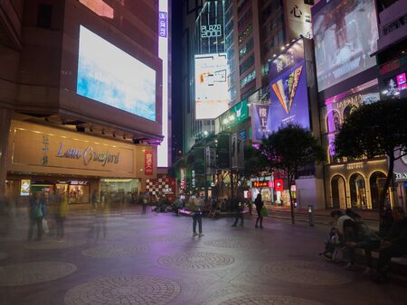 Central, Hong Kong - November 1, 2017: A long exposure shot taken near the Times Square shopping center near Russel street Hong Kong.