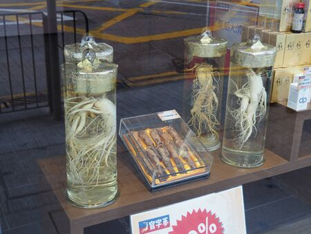 Central, Hong Kong - November 3, 2017: An image of ginseng being offered for sale near Sheung Wan in Hong Kong. In China it is assumed that ginseng would contain healing properties.