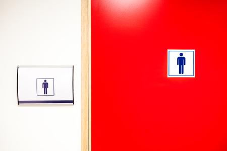 public building: In an public building are womans toilets door Stock Photo