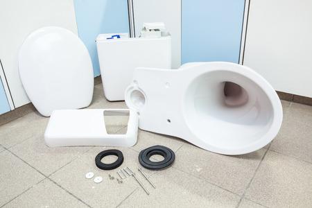 이 화장실은 아직 게시되지 않았습니다. 스톡 콘텐츠 - 71412950