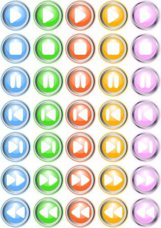 Vector bright button set; clip-art Vector