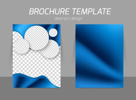 青いチラシ テンプレート デザイン