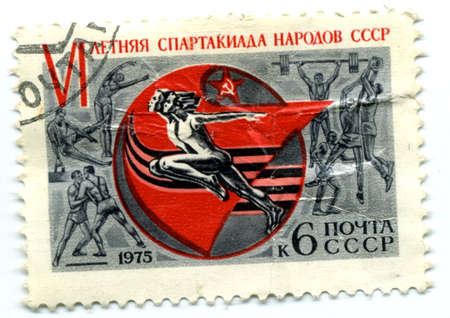 Vintage sport stamp from USSR times